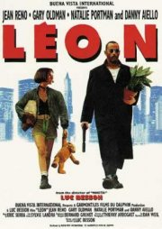 Movie Poster of Léon - Natalie Portman and Jean Reno