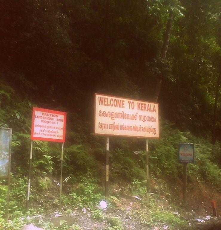 Kerala-TN Border
