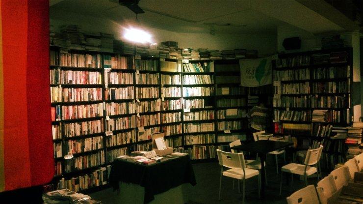 The Libratory